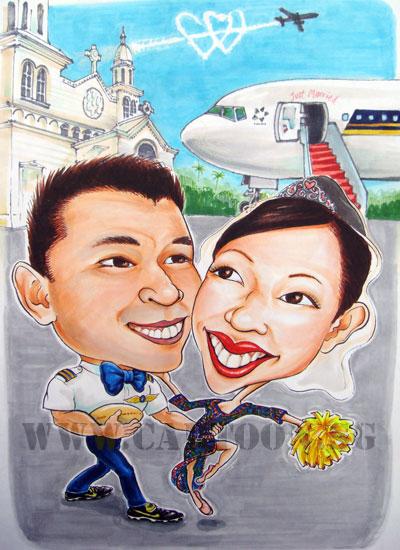 wedding-sia-couple.jpg
