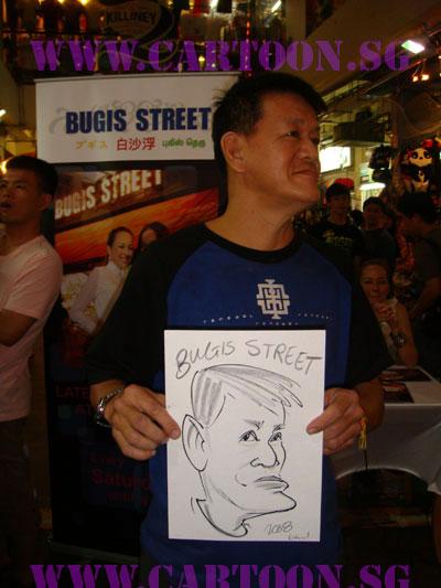bugis-street-gangster.jpg