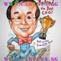 Roland-Best-CEO