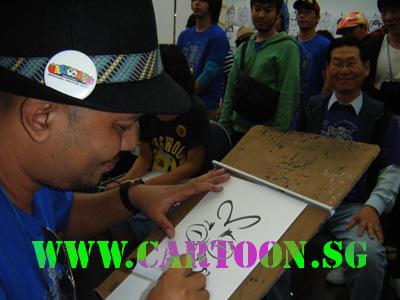 korea-isca-caricature3.jpg