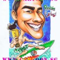 Gift-Caricature-Mexico-Surfer-Dude