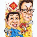 Studio Caricature for Mark Lee and Henry Thia for Chinese New Year of the rabbit