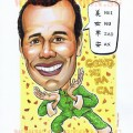 guy caricature celebrating chinese new year