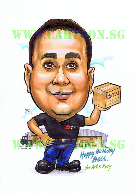 2012-07-31-logistics-boss-birthday-gift-box-special.jpg