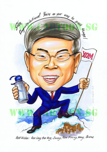 2012-09-07-Boss-Promotion-Gift-Peak-moutain-water-bottle-caricapture