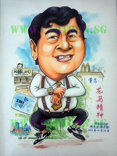2012-12-21-opa-gam-gam-piaget-macdonalds-boss-caricature