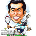 2013-11-21-Tennis-Sport-Shoes-Name-Tag-Grass-Happy