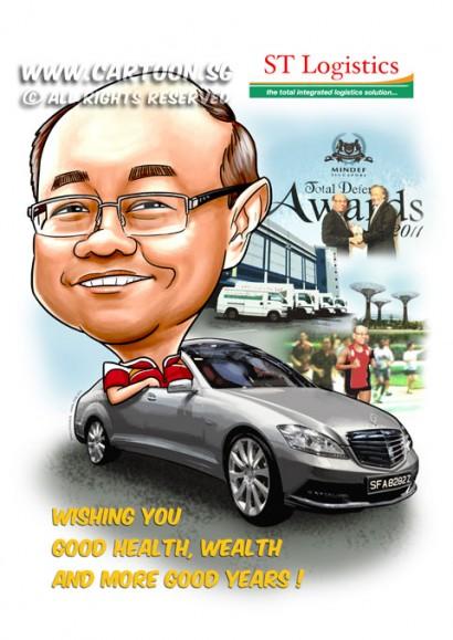 2014-08-26-Caricature-Singapore-Digital-gift-toll-St-logistic-award-mercedes-benz-car-sport-jogging-vans-garden-by-the-bay