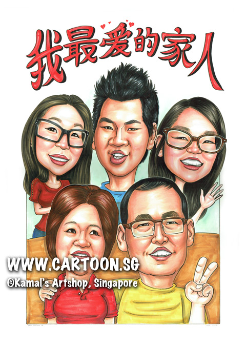 2014-12-17-Caricature-Singapore-Family-Group-Gift-Warm-Love-Relationship.jpg