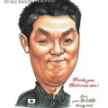 2015-03-18-Caricature-Singapore-Mugshot-funny-toyota-colleague-japan