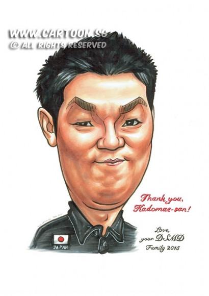 2015-03-18-Caricature-Singapore-Mugshot-funny-toyota-colleague-japan