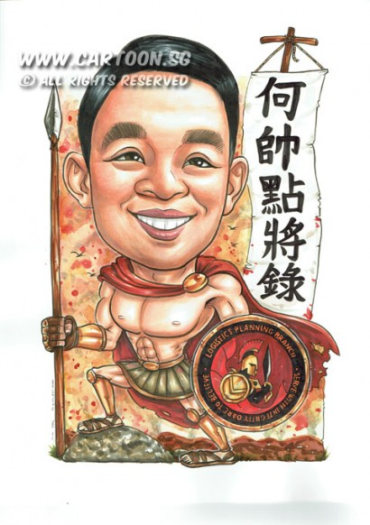 2015-05-19-Singapore-Caricature-Spartan-Shield-Spear-Military-General-Soldiers-Logistics-Planning-Branch-Gift
