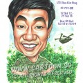 caricature-tanklee0610-1484117176