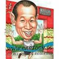 caricature-tanklee0610-1484537315