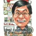 caricature-tanklee0610-1484541083