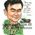 caricature-tanklee0610-1484549402