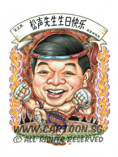 caricature-tanklee0610-1484555762