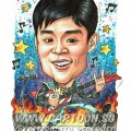 caricature-tanklee0610-1484557501