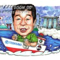 2017-02-13-Caricature-Singapore-Gift-farewell-ocean-ship-sake-japan-boss