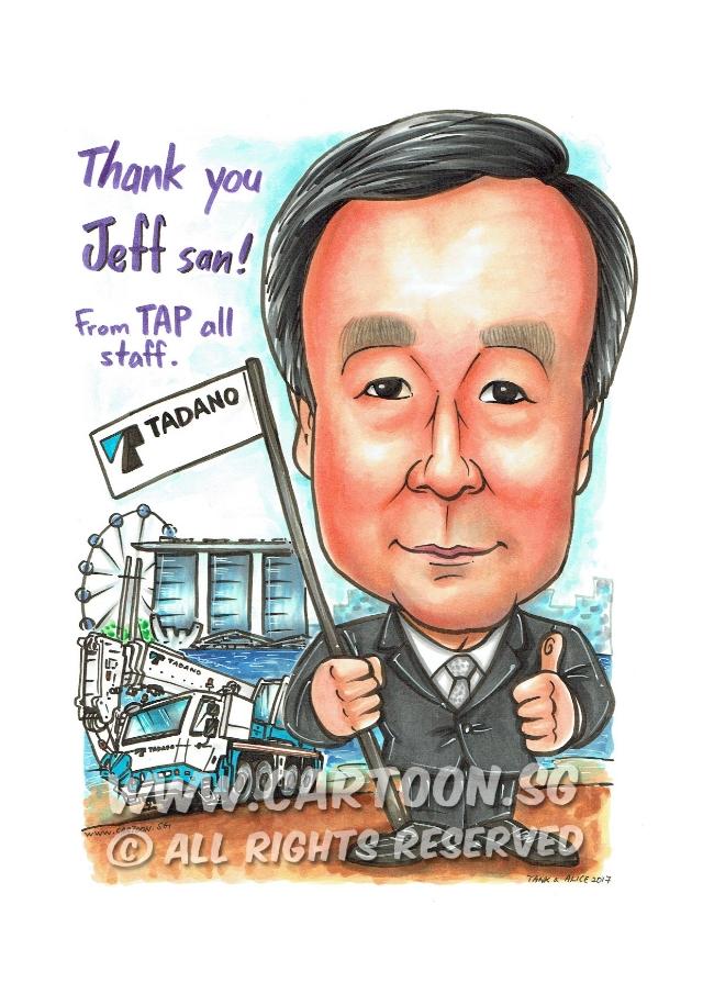 caricature-tanklee0610-1497515845.jpg