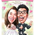 Couple goals wedding caricature memorues